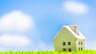 家庭の節約、エコ、お金稼ぎ